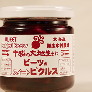 pickled redbeet
